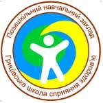 Школа сприяння здоров'ю